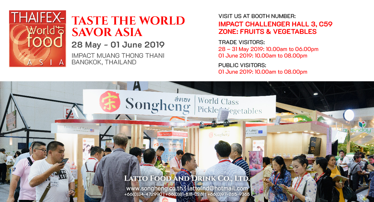 THAIFEX 2019 – World Food of Asia on 28 – 31 May 2019 at IMPACT