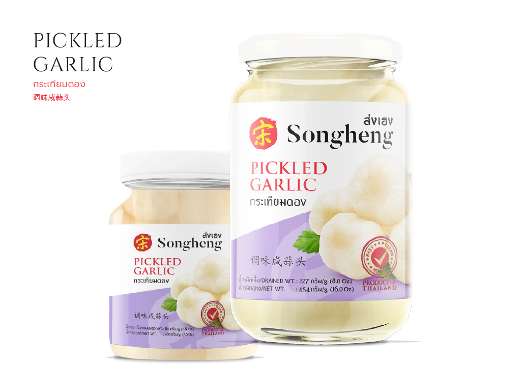 category-Pickled Garlic