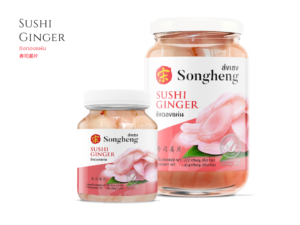 category-Sushi Ginger