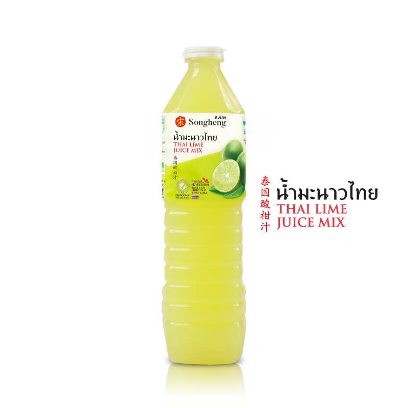 category-Thai Lime Juice Mix